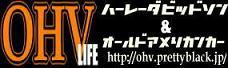 OHV-LIFE
