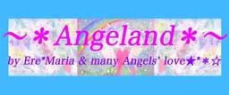 ~*Angeland*~