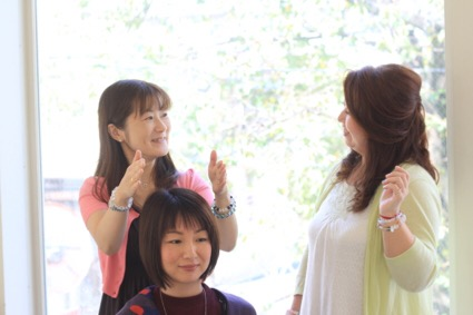 raye's Angel garden /Angelica Healing Academy