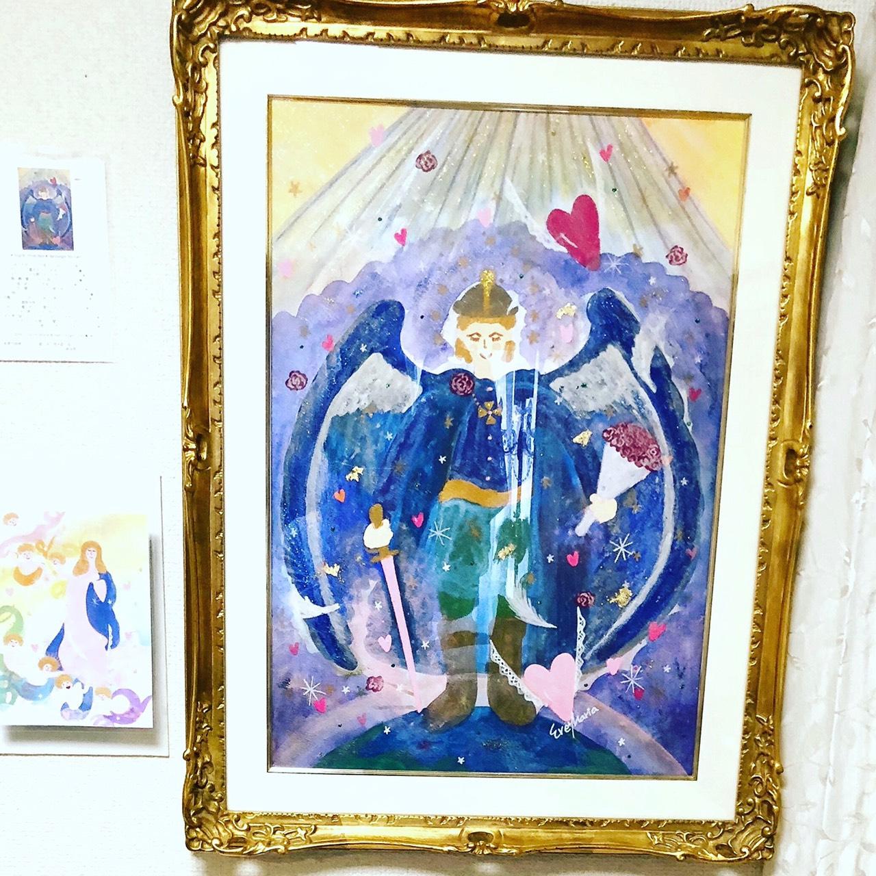 *Angelic Protection* Archangel Michael*
