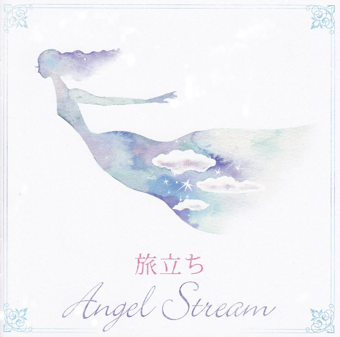 2011年11月28日発売 Angel Stream 3rd アルバム(全5曲)  ★送料無料(※代引き発送の場合には手数料が発生いたします)