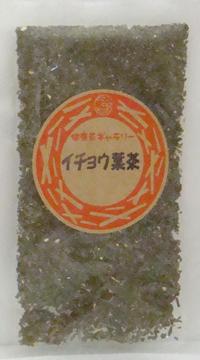 """<b>健康茶ギャラリーのイチョウ葉茶(別名ギンコウ)は、イチョウ独特の風味と健康効果をしっかりと実感できるイチョウの葉100%のお茶です。豊富に含むフラボノイド、ギンコライドが最大の魅力で、ハッキリ明快な日々を望むご年配の方を中心に愛飲されています。<br />""""ホラ、アレ、アレ""""と言葉が出にくくなってきた方におすすめです。<br />※妊娠中の方、お子様は、多飲をお避け下さい。<br />※煮出しは避け、体に合わない場合は、飲用を中止して下さい。<br />※抗凝固薬、血栓溶解薬を服用されている方は医師にご相談ください。</b>"""