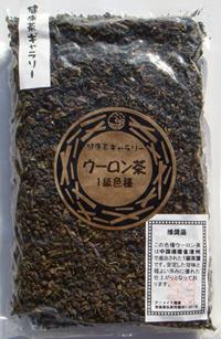 <b>茶の木(ツバキ科の植物カメリア・シネンシス)の葉を半発酵させた中国青茶。<br />華やかな香りと甘み、ほろ苦さのバランスが魅力です。<br />なかでも色種は発酵度がやや高めで、品のある樹木のような渋みを持ちます。<br />含まれるウーロン茶ポリフェノールが食後の働きを促すので、すらりとした健康美を培います。 <br />※カフェインを含むので、敏感な方は飲み過ぎに注意して下さい。</b>