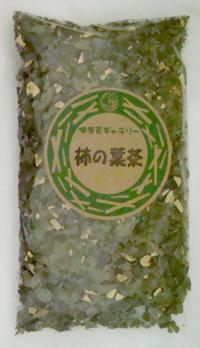 <b>健康茶ギャラリーの柿の葉茶は、柿の葉独特の風味と健康効果をしっかりと実感できる柿の葉100%のお茶です。<br />多量に含むビタミンCが最大の魅力で、日々のストレスや体調の乱れに負けない、強い体と輝く肌を育みます。<br />※冷えやすい方は、濃くしたものの多飲はお避け下さい。<br />※タンニンを含むので、病気治療中の方は医師にご相談下さい。</b>
