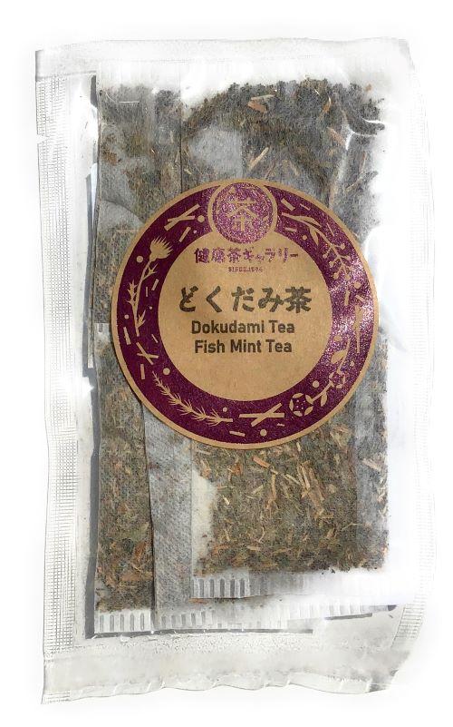 <b>健康茶ギャラリーのどくだみ茶は、独特の風味と健康効果をしっかりと実感できる、どくだみの葉・茎100%のお茶です。<br />含まれるクエルシトリン、イソクエルシトリンが魅力で、生活習慣の偏りや加齢によって乱れがちな、体内の巡りや排出リズムをサポートします。<br />別名「十薬」と呼ばれるほど幅広い健康効果を持ち、内と外の健康美を育んでくれるアジアの代表的ハーブティーです。<br />※お子様は、下痢を起こす場合があるので、その場合は多飲をお避け下さい。 </b>
