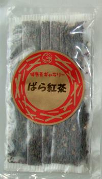 <b>茶の木(ツバキ科の植物カメリア・シネンシス)の葉を完全発酵させた紅茶に、バラの花をブレンドした中国花茶。<br />女性のバランスを優しく整えるバラの優雅な香りと、中国紅茶ならではの穏やかな渋みが溶け合います。<br />忙しさや寒さでこり固まった心と体を、ほぐして温めたいときにおすすめです。<br />※カフェインを含むので、敏感な方は飲み過ぎに注意して下さい。</b>