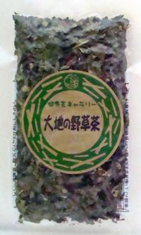 <b>どくだみ、はぶ茶(エビス草の種子)、プーアル茶、紅花、柿の葉、桑の葉、ハト麦、カモミールの爽やかな草の味わいと甘い香りの漂うオリジナルブレンド茶。世界中の大地の恵みをたっぷりといただけます。<br />ブレンド数が多いので、幅広い健康維持をお望みの方におススメです。<br />※妊娠中の方の多飲は、お避け下さい。</b>