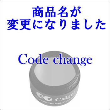 「CGGD03s」に変更