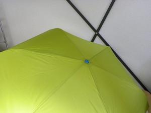 無地な傘部分