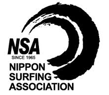 NSA 日本サーフィン連盟