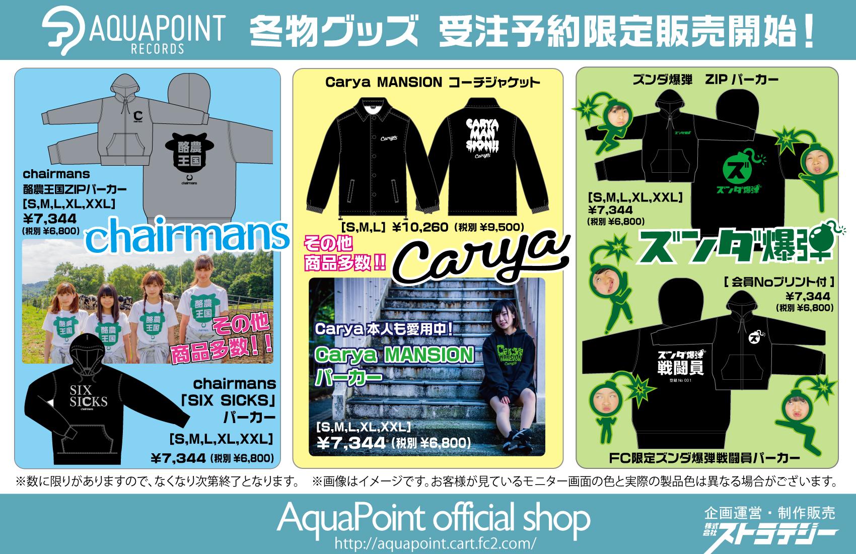 AquaPoint official shop