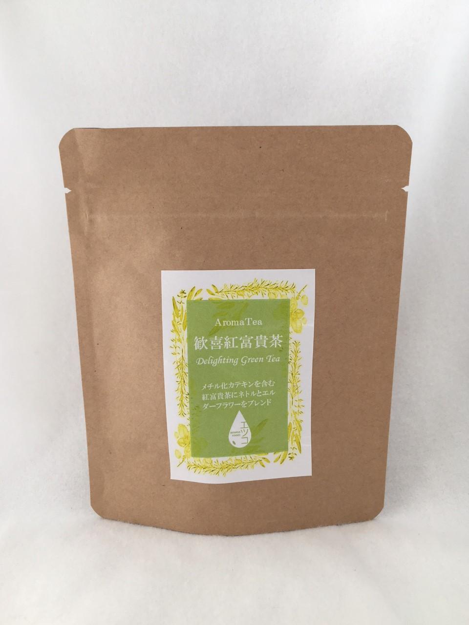 ネトル・エルダーフラワー・紅富貴抹茶・緑茶  50g