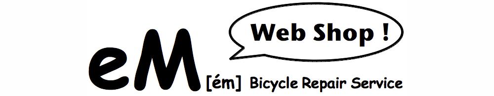 eM [エム] web shop