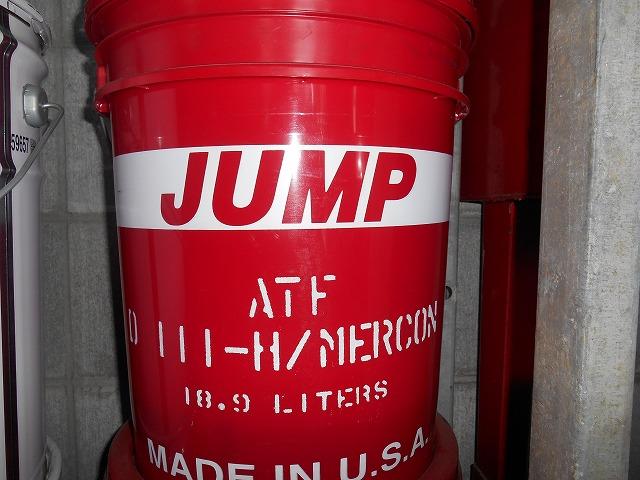JUMP ATF-H