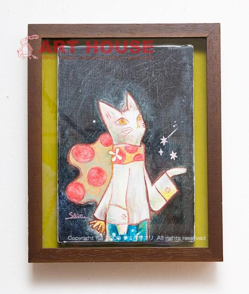 金平糖の星猫