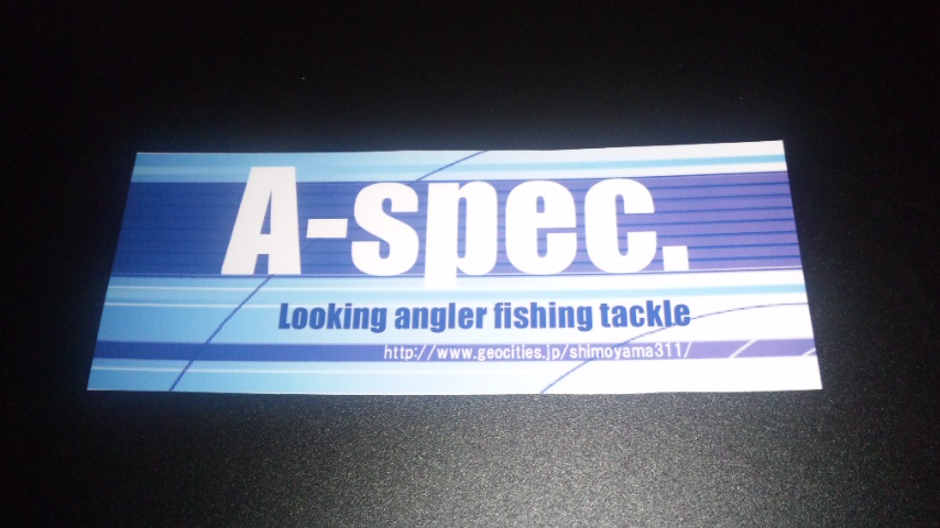 A-spec. Web Shop
