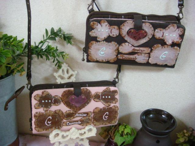 上:チョコ地×いちごチョコ/Brown X Strawberry Cookies