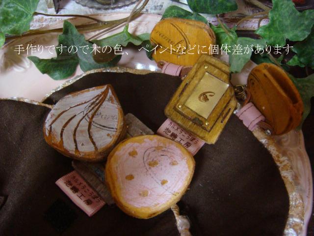 キーカバーのモチーフ いちごとホイップクリーム