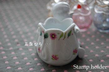 印鑑たて (ピンク系・銀縁)