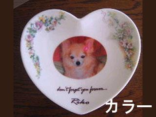 飾りフリルハート皿 (カラー)形状変更