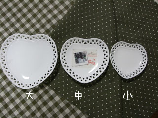 透かしハート皿