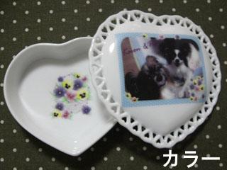 ハート型透かし小物入(カラー)