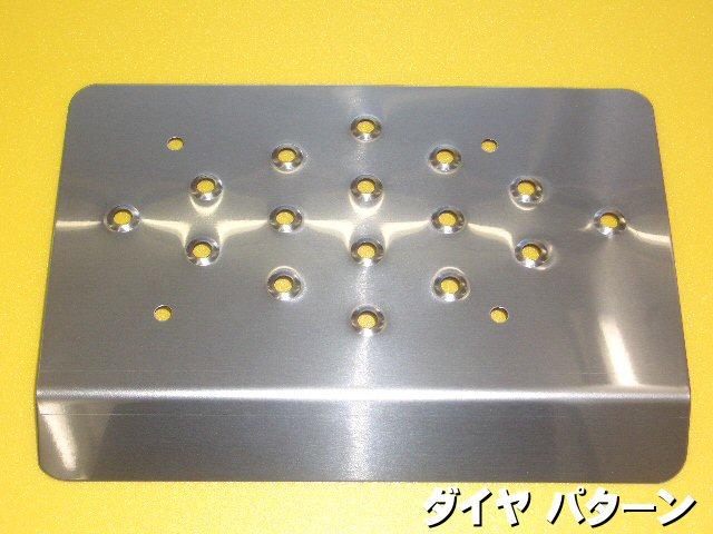 ダイヤ型加工タイプ