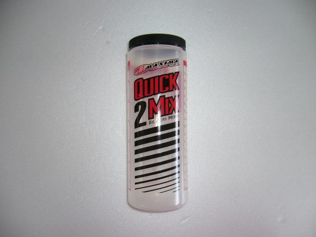 合成樹脂(プラスチック)ボトル