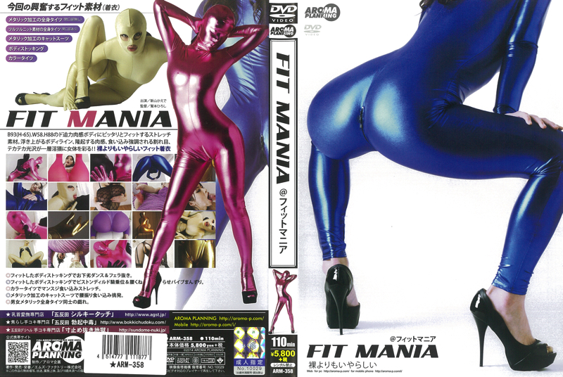 FIT MANIA @フィットマニア