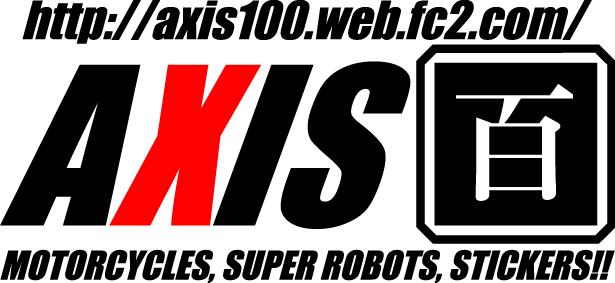 AXIS百 通販サイト