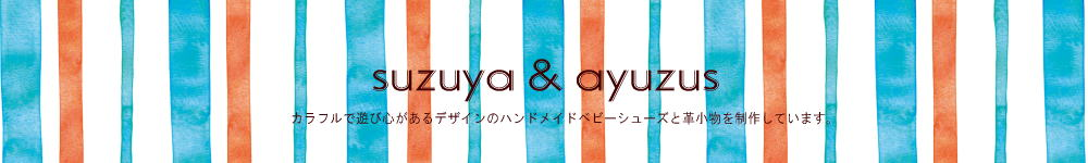 suzuya & ayuzus