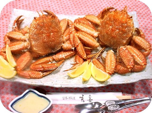 北海道産 蟹酢 蟹フォーク付き