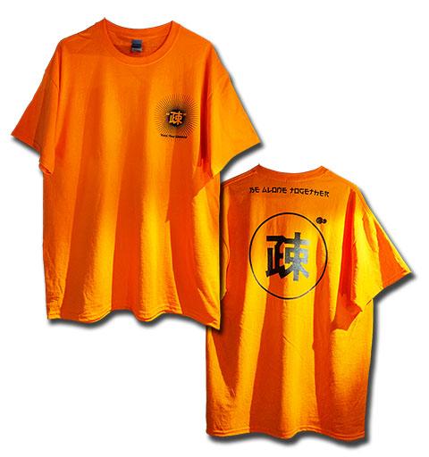 """<font color=""""#333631""""><span style=""""font-size: 11px;"""">BALL TONGUE流のソーシャルディスタンシングTシャツ。</span></font>"""