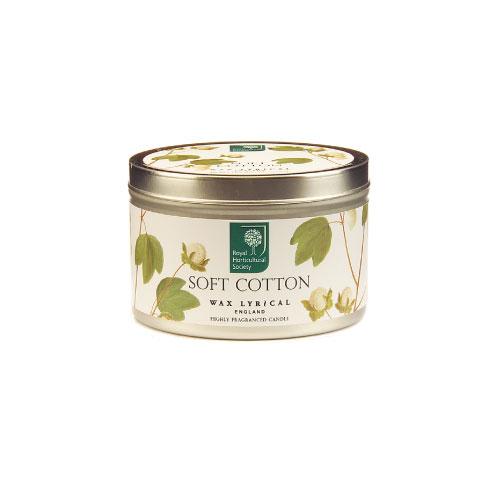コットンフラワー   バイオレット、リリー、ローズがブレンドされたパウダリームスクの癒し系の香りです。