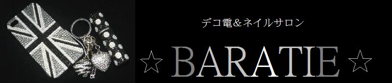 BARATIE