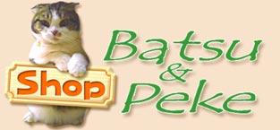 Batsu&Peke Shop