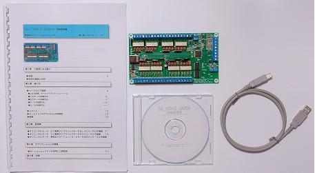 セット(本品、取説、CD、USBケーブル)