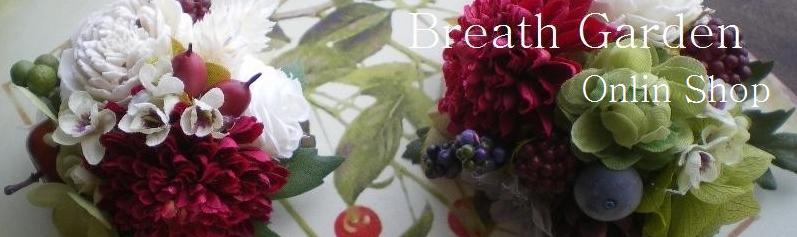 Breath Garden