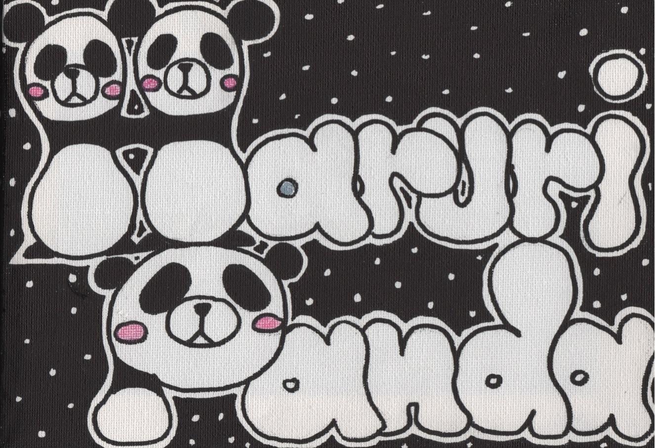 Haruri panda