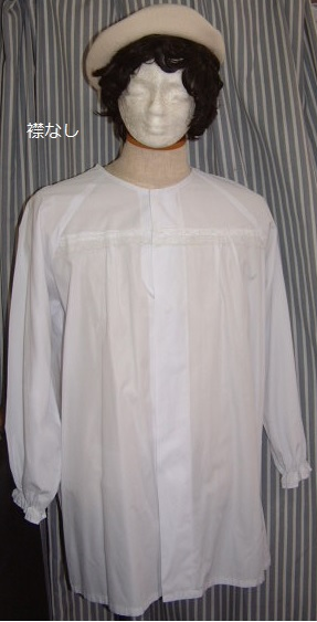 【聖歌隊】★さ75-02 襟なし、ラグラン袖