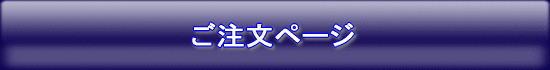 ビックリ名刺インパクト(株)タイアンドギー