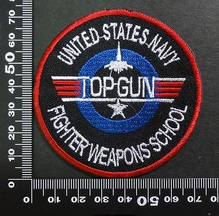 トップガン TOPGUN ワッペン パッチ  02036