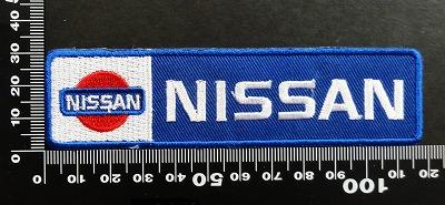 日産 ニッサン NISSAN ワッペン パッチ 06560