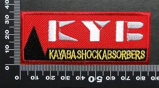 カヤバ kayaba kyb ワッペン パッチ 01681