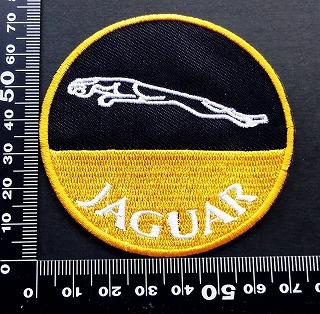 ジャガー - Jaguar ワッペン パッチ 09690