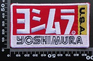ヨシムラ YOSHIMURA ワッペン パッチ 9550