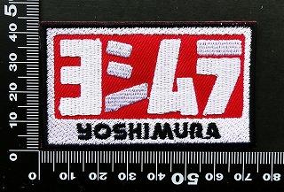 ヨシムラ yoshimura ワッペン パッチ 09841