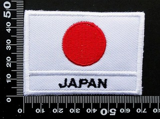 日の丸 国旗 ジャパン JAPAN 日章旗 日本 ニッポン nippon ワッペン パッチ 09861