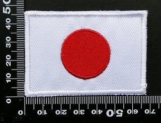 日の丸 国旗 ジャパン JAPAN 日章旗 日本 ニッポン nippon ワッペン パッチ 09865
