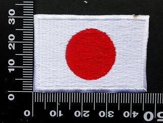 日の丸 国旗 ジャパン JAPAN 日章旗 日本 ニッポン nippon ワッペン パッチ 09866